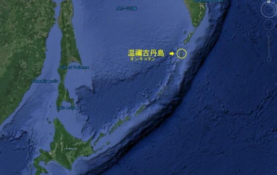 千島列島 @GoogleEarth