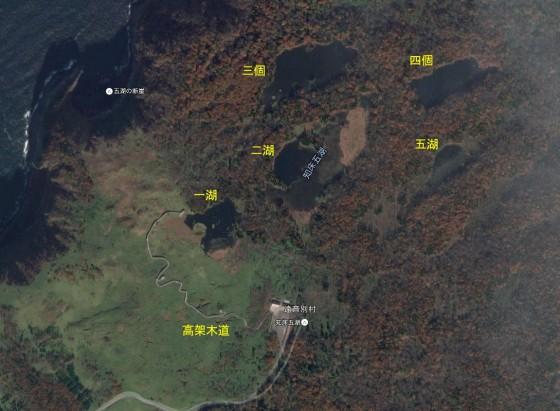 知床五湖周辺の衛星写真  Googlemapより引用
