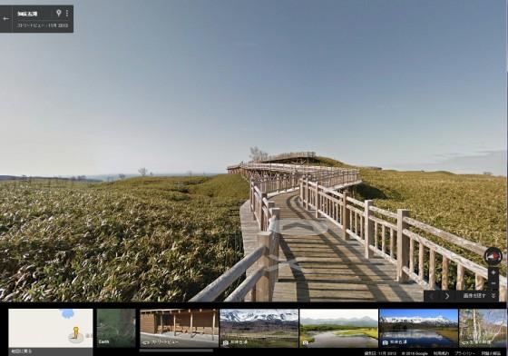 Googleストリートビューによる知床五湖 高架木道