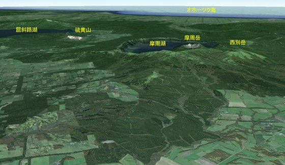 多和平の上空から摩周方面を見ると・・・ Google Earthより引用