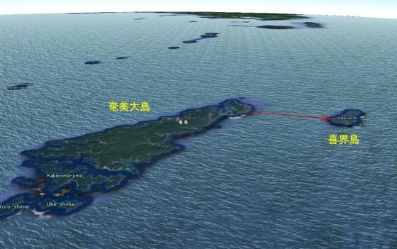奄美大島から喜界島への航空路(GoogleEarthより)