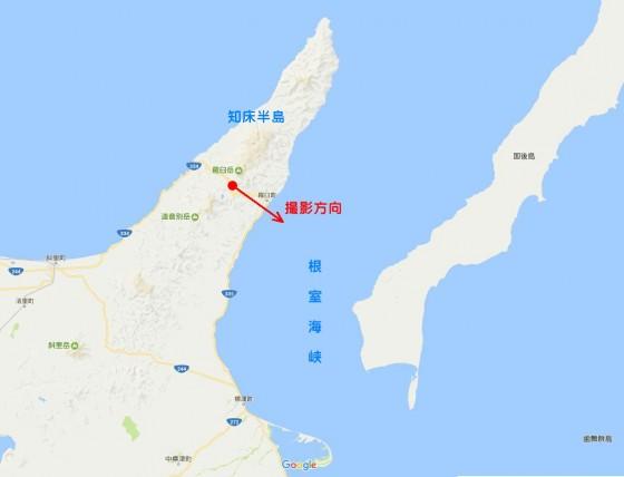 知床峠・根室海峡・国後島の位置関係