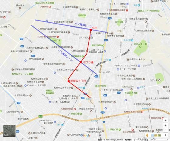 札幌地下鉄南北線延伸とバス専用レーン(注意:妄想です)