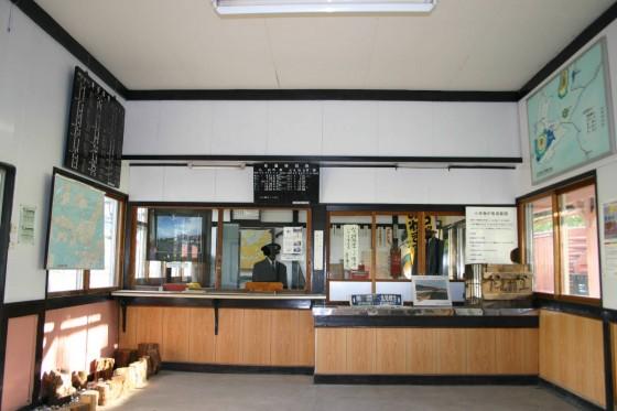 旧北見相生駅の駅舎。公園整備の際に復元されたものらしい。2003年撮影。