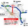 都心アクセス道路のルート(札幌市のサイトから引用)