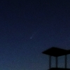 夕方のネオワイズ彗星の撮影に成功。今後は日没後の撮影が良さそう【追記あり】