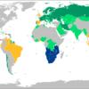道路標識及び信号に関するウィーン条約 - Wikipedia
